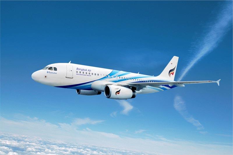 Bangkok To Koh Tao Flight Bangkok Airways